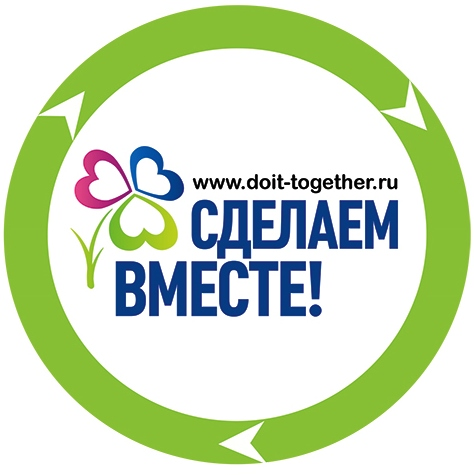 doittogether
